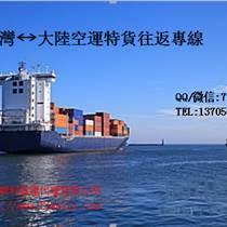 臺灣到大陸化工原料代采購報關運輸一條龍服務