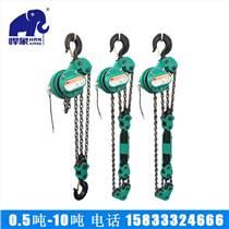 江西7.5噸6米爬架電動葫蘆廠家