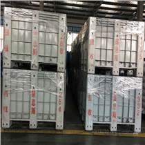 橡膠隔離劑、橡膠脫模劑、橡膠防粘劑LNS-GF-PR