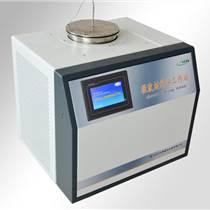 任氏巨源 微波原位宏量熱重分析儀WBMW-RZ2