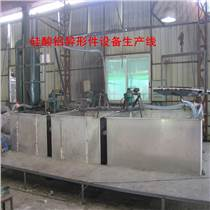 陶瓷纖維坩堝設備生產線 高溫坩堝爐膛技術服務