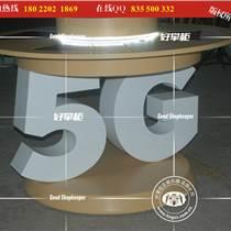 新款华为圆形5G体验台