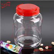 糖果塑料包裝瓶 3500ml大容量廣口透明塑料瓶