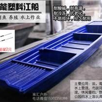 2.7米塑料船,PE塑料艇,塑料船艇