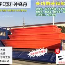 3米塑料船,PE塑料艇,休閑艇,河道巡邏艇