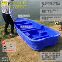 3.5米塑料船,PE塑料艇,休閑觀光旅游船
