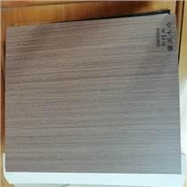 豪美木业三聚氰胺贴面板刨花板密度板饰面板