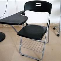 錦鈺椅子租賃公司