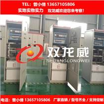 水阻柜 水电阻软启动柜 液态变阻软起动器