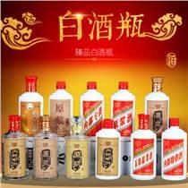 白酒瓶 500ml白酒瓶空酒瓶 玻璃酒瓶