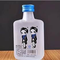 玻璃瓶精白料 100ml小酒瓶 磨砂空酒瓶