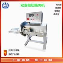 牛羊肉切片機牛肚切片機熟肉快速切片機鮮魚切段機