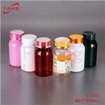 維生素軟糖pet塑料瓶廠家批發 定制pet高檔膠囊塑