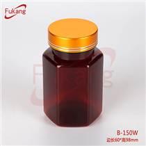 150ml藥片pet塑料瓶廠家供應 醫用藥片避光塑料