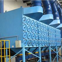 昊誠機械優質濾筒除塵器