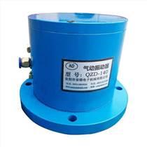 平板式氣動振動器 直線式氣動振動器 往復式活塞氣動振