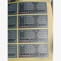 上海不干膠標簽