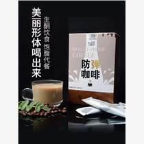 防彈咖啡代加工/貼牌