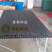 广东碳纤维方管