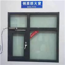 南京防火窗厂家直销