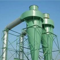 專業生產銷售高品質旋風除塵器