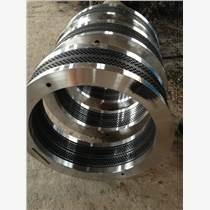 制粒機700環模  力普機械環模品質保證