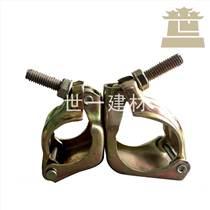 供應日式沖壓扣件 扣件配件 扣件鋼管 鋼管連接件