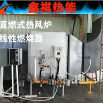 煙氣加熱 煙氣補熱直燃式熱風爐江陰鑫祺熱能