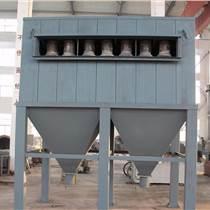 耐高溫耐腐蝕陶瓷多管除塵器