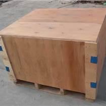 木箱包裝,木箱