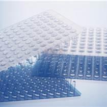 熒光定量PCR耗材