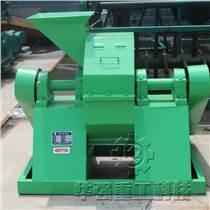 年產十萬噸有機肥生產流程華強直銷籠式粉碎機