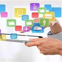 微信小程序開發+微信公眾號開發+資金盤開發+區塊鏈