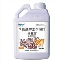 沖施肥價格-海餐沃氨基酸水溶性肥料英國進口特種肥料