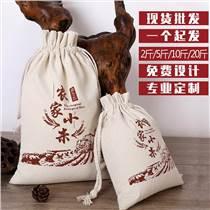 現貨布袋,大小米帆布束口袋,五谷雜糧布袋供應5斤10
