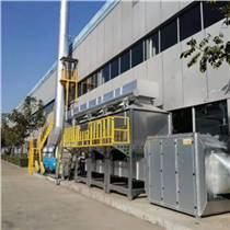 分析橡膠制品廢氣催化燃燒解決原理 催化燃燒設備廠家