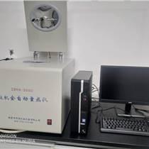 生物質熱值儀 生物質熱量儀 生物質顆粒熱量儀華源儀器