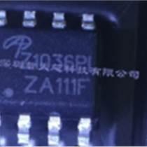 AOZ1036PI 全新AOS美國萬代 開關穩壓器