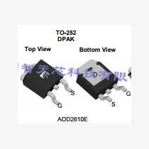 原裝AOS美國萬代 AOD2610E 貼片TO-25