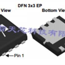 美國萬代 AON7534 DFN封裝 MOS管全新原