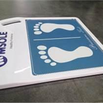 足底壓力檢測儀 鞋墊定制  3D打印鞋墊