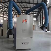 打磨 焊接煙塵處理移動焊煙除塵器