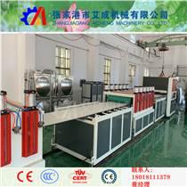 中空塑料建筑模板設備廠家