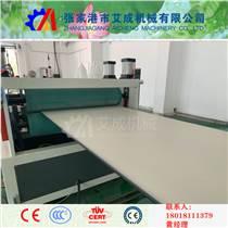 新型中空塑料建筑模板設備廠家