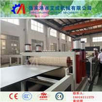 中空塑料模板設備制造廠家