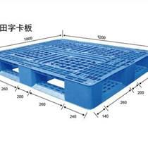 桂林酒類制品存放墊板 倉儲運輸防潮地臺板