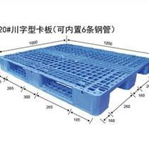 河池川字型托盤塑料地臺墊  河池藍色塑料托盤