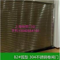 304不锈钢卷帘门