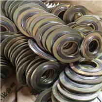 碳鋼金屬密封墊 帶內外加強環金屬密封墊片 不銹鋼金屬