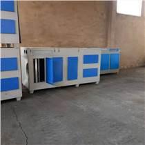 廢氣處理設備噴漆烤漆房環保凈化器活性炭光氧一體機